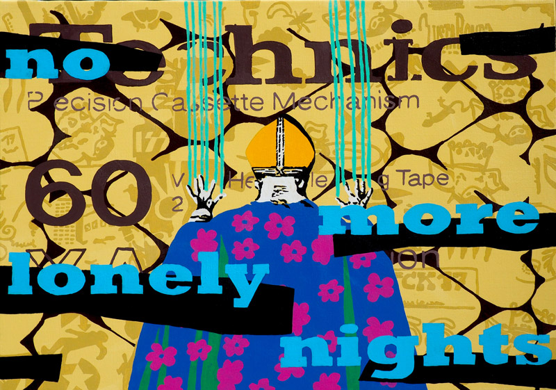 900x500no-more-lonely-nights